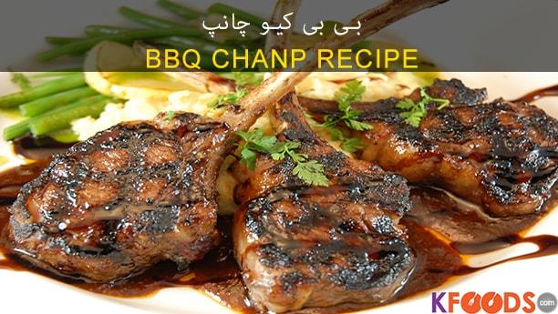 BBQ Chanp