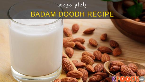 Baadaam Doodh By Chef Fauzia