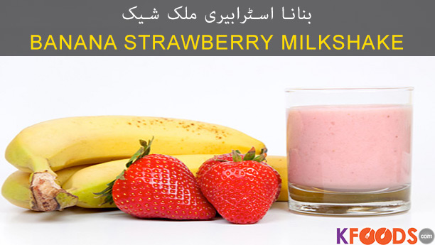 Banana & Strawberry Milk Shake