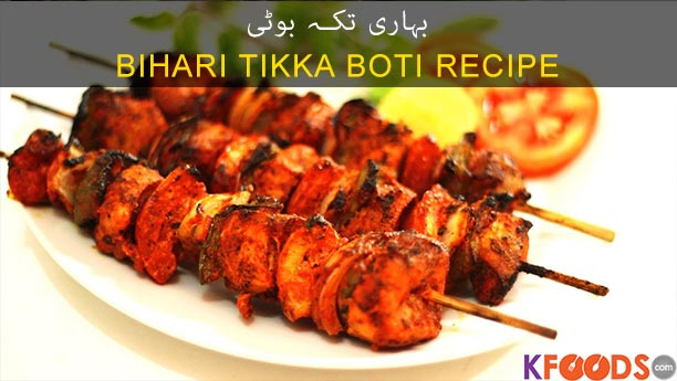 Behari Tikka Boti