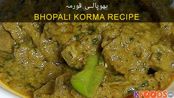 Bhopali Qorma
