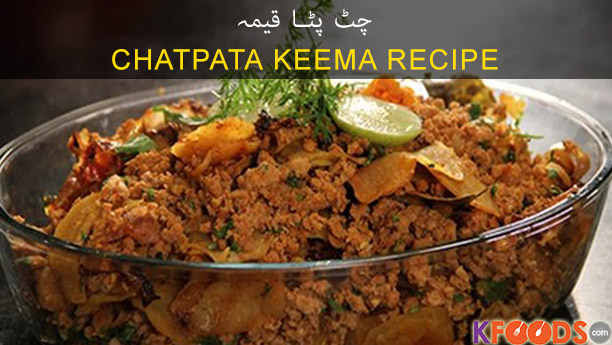 Chatpata Keema