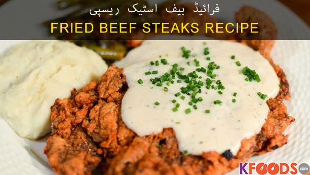 Fried Beef Steaks