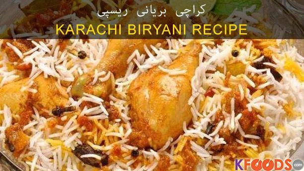 Karachi Biryani