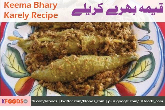 Keema Bharay Karelay