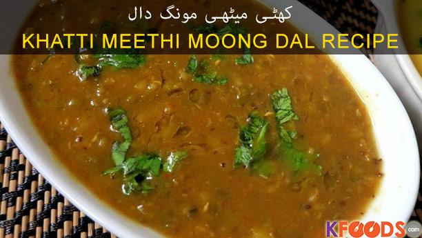 Khatti Methi Moong