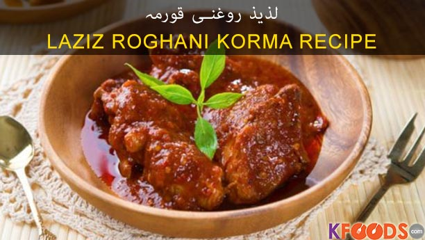 Lazeez Roghni Korma
