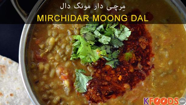 Mirchidar Moong Daal
