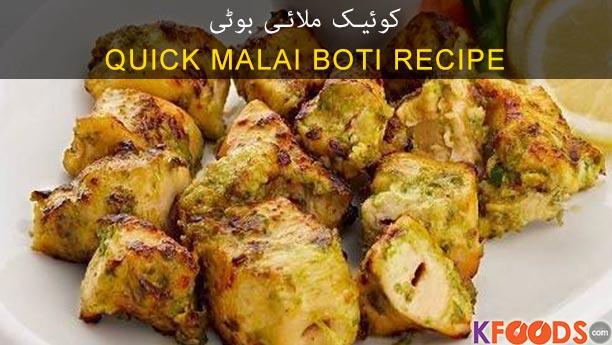 Quick Malai Boti