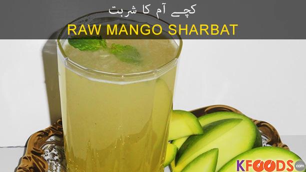 Raw Mango Sharbat By Chef Fauzia