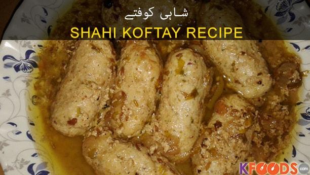Shah Jahani Koftay