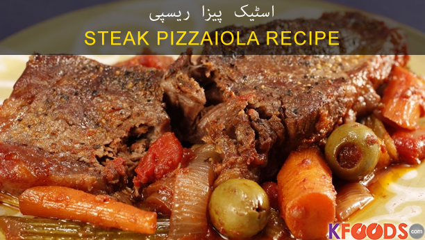 Steak Pizzaiola