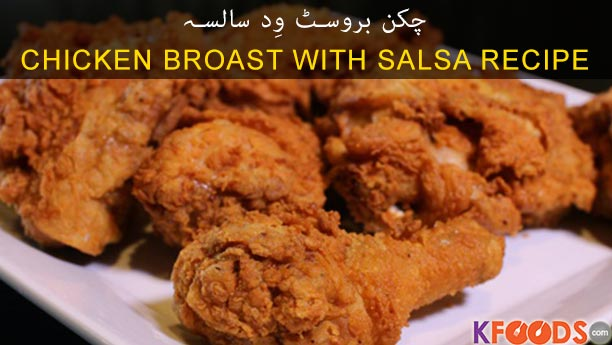 Chicken Broast with Salsa