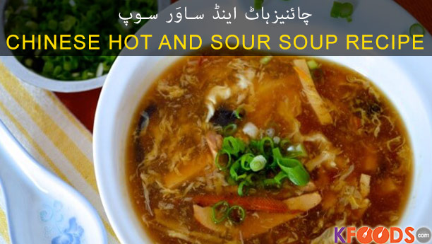 China Town Hot & Sour Soup