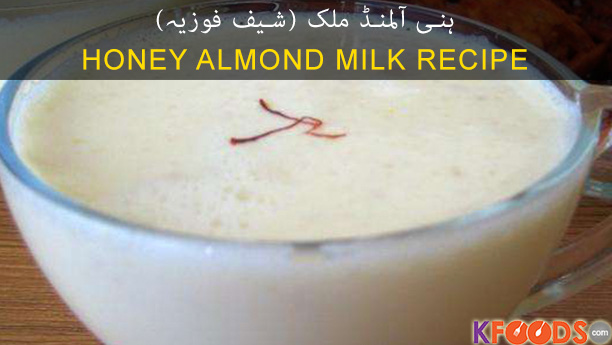 Honey Almond Milk By Chef Fauzia