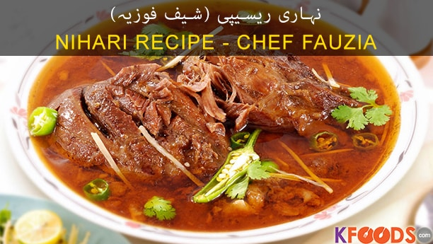 Nihari By Chef Fauzia