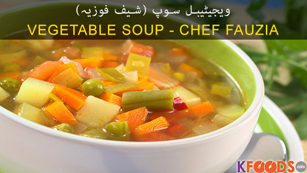 Vegetable Soup By Chef Fauzia