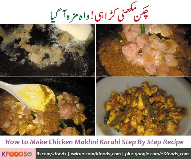 Looking For Chef Zakir Chicken Recipes This Vegetable Garlic