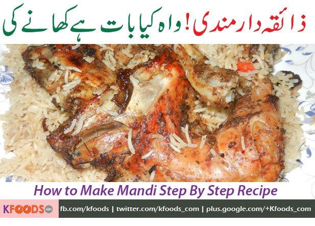 Top 5 arabic recipes arab sweets snacks rice recipes arabic mandi recipe forumfinder Images