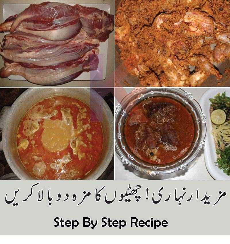 how to make pizza step by step in urdu