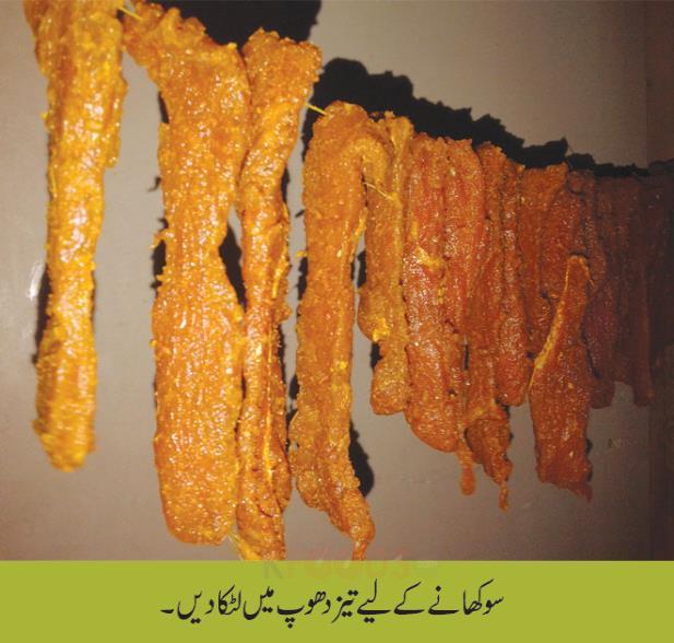 dried meat strips