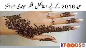 5 Finger Mehandi Designs for Eid 2016