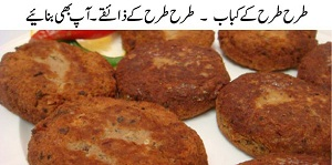 5 Kabab Recipes Not to Miss