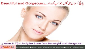 5 Quick and Easy Beauty Tips for Girls