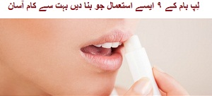 9 Unusual Uses of Lip Balm