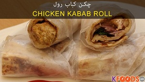 Chicken Kabab Roll Recipe