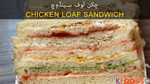 Layered Loaf Sandwich Recipe