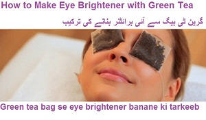 DIY Eye Brightener with Green Tea Bags