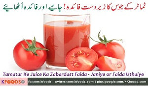 Drinking Tomato Juice for Weight Loss