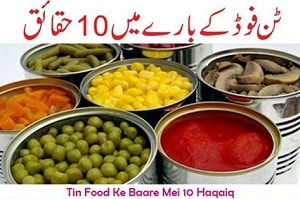Facts About Tin Pack Foods in Urdu