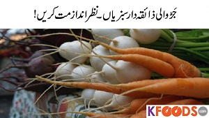 Healthy Nutritious Vegetables (Benefits of Root Vegetables)