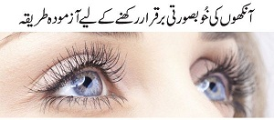 Home Remedies for Eye Care and Beauty