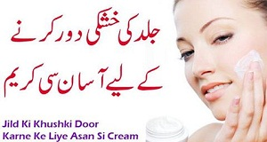 Homemade Cream for Dry Skin