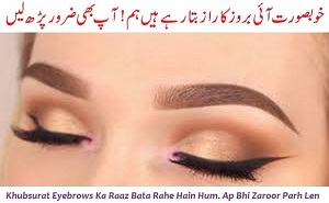 How to Grow Eyebrows Thick? Useful Tips
