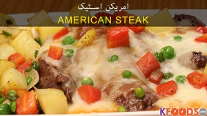 American Beef Steak Recipe