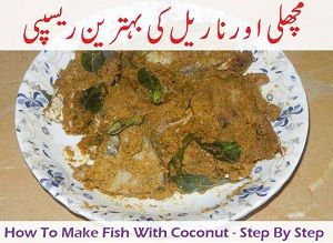 Make Fish with Coconut Recipe
