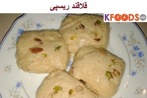 Kalakand Step by Step Recipe in Urdu & English