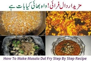 How to Make Masala Dal Fry Recipe