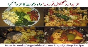 How to Make Vegetable Kurma Recipe