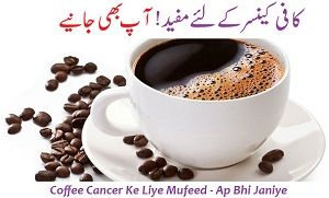 Is Coffee Helpful for Colon Cancer?