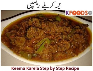 Keema Karela Recipe