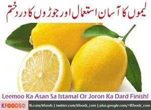 Lemon Olive Oil Home Remedy for Joint Pain