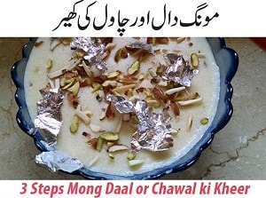 How to Make Moong Dal and Rice Kheer
