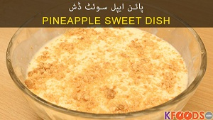 Pineapple Sweet Dish Recipe