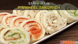 Pinwheel Sandwich Recipe