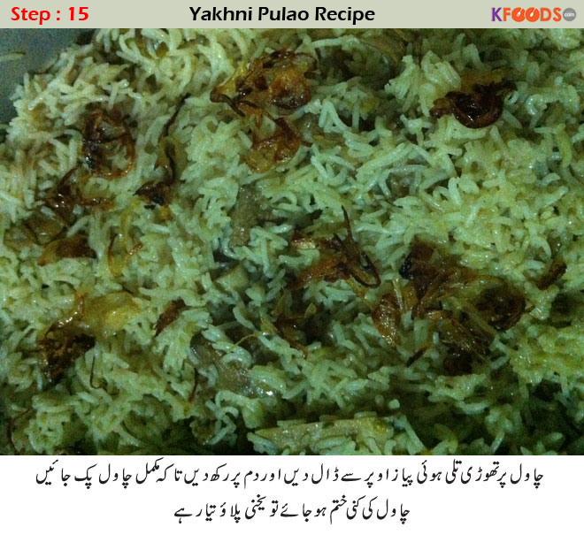 ... cooked completely. When rice kanni is finished, yakhni pulao is ready